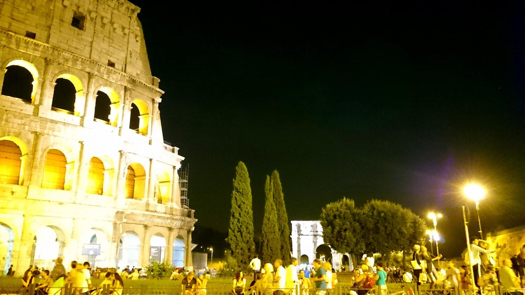 Colosseo 46