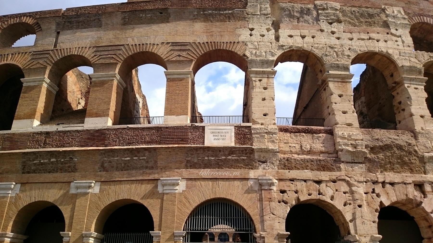 Colosseo 56