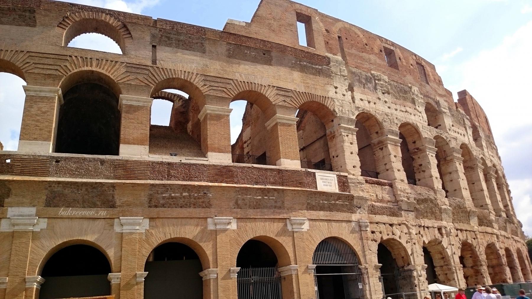 Colosseo 58