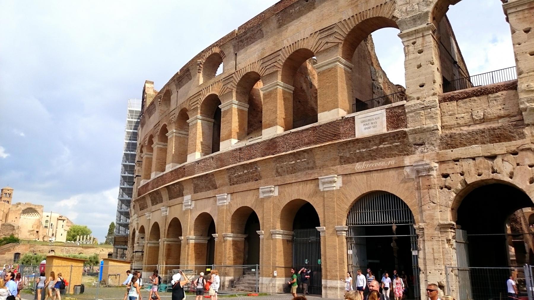 Colosseo 62