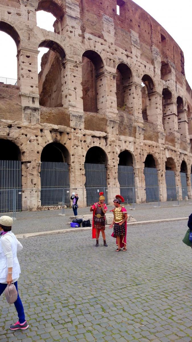 Colosseo 75