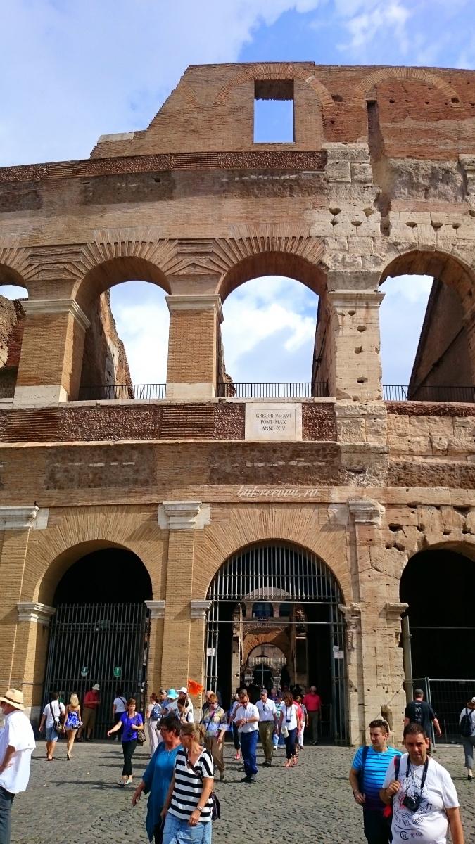 Colosseo 76