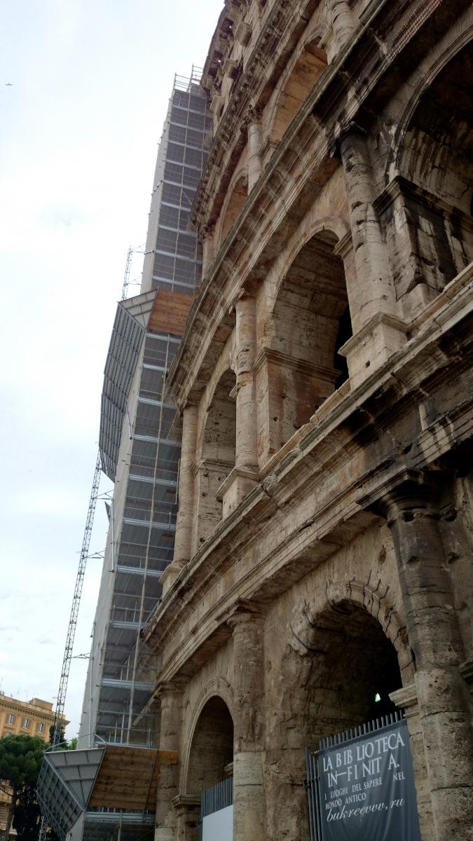 Colosseo 79