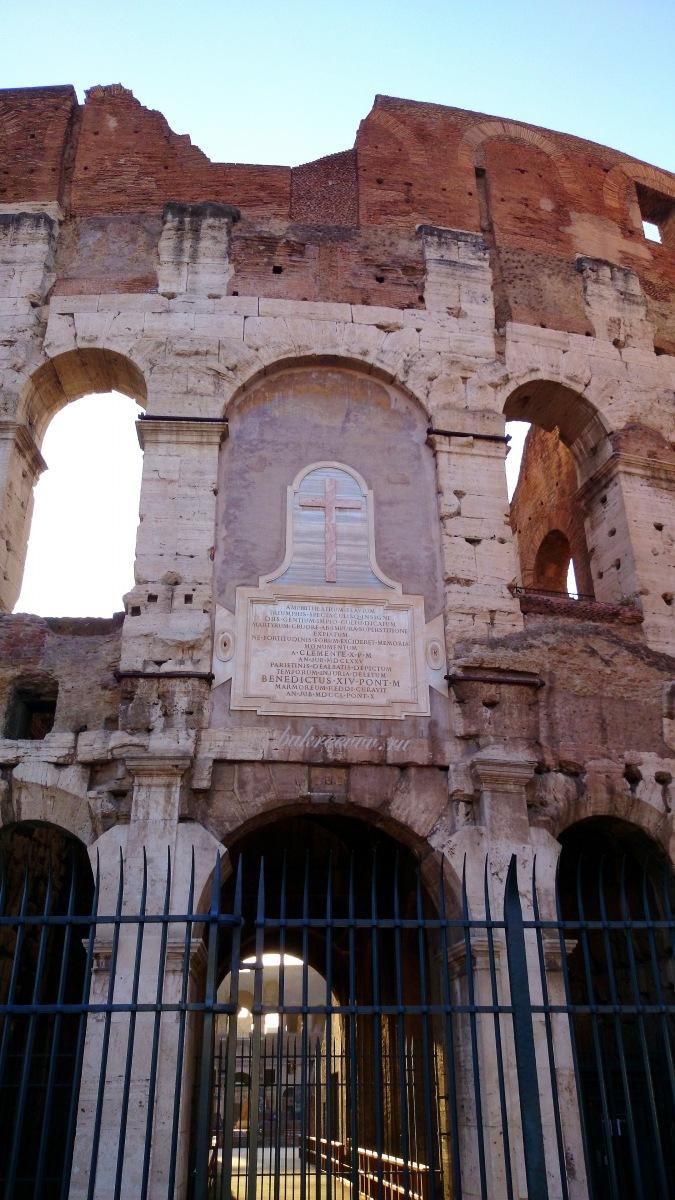 Colosseo 93
