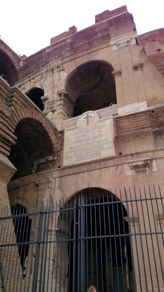 Colosseo 94