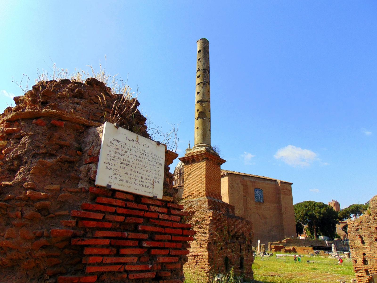 Foro Romano 144