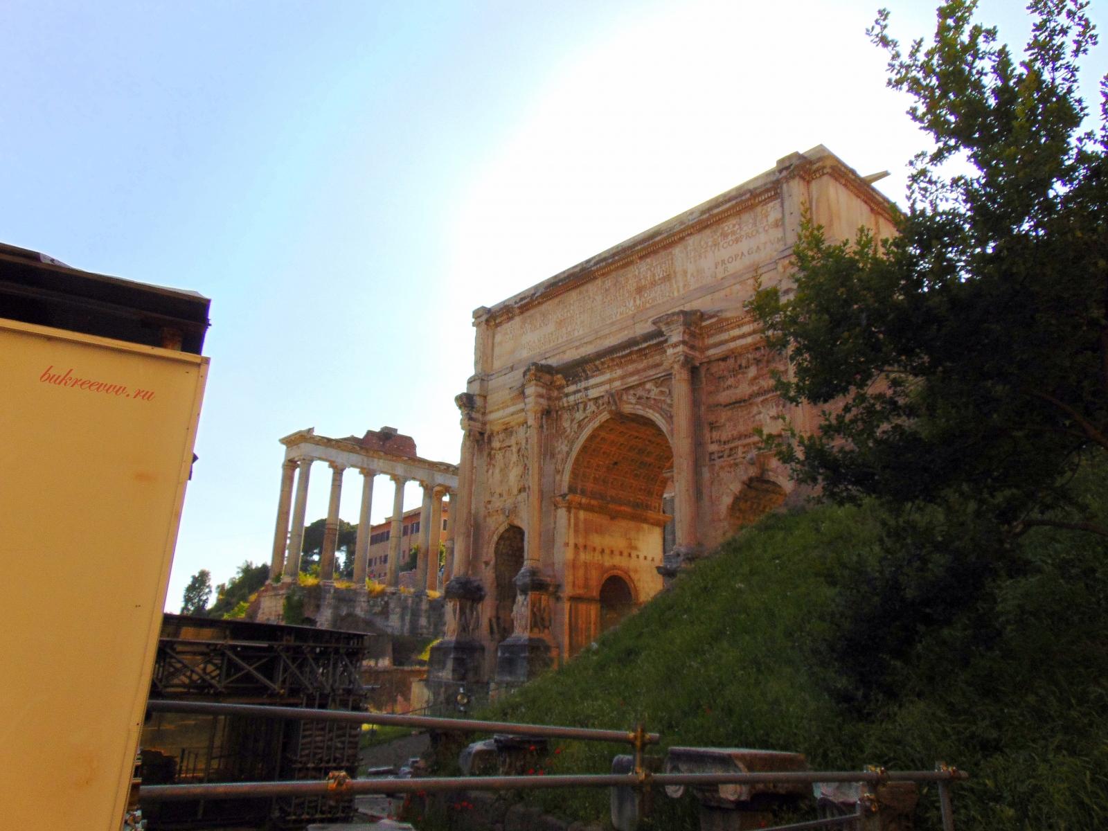 Foro Romano 146