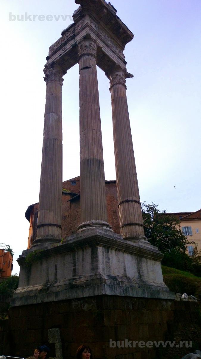 Foro Romano 179