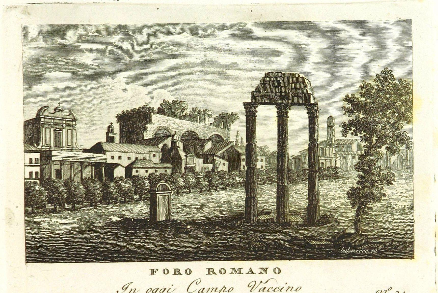 Foro Romano 28