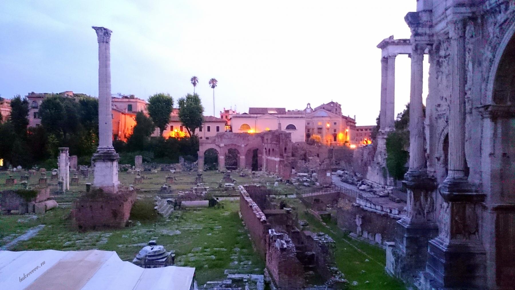 Foro Romano 98