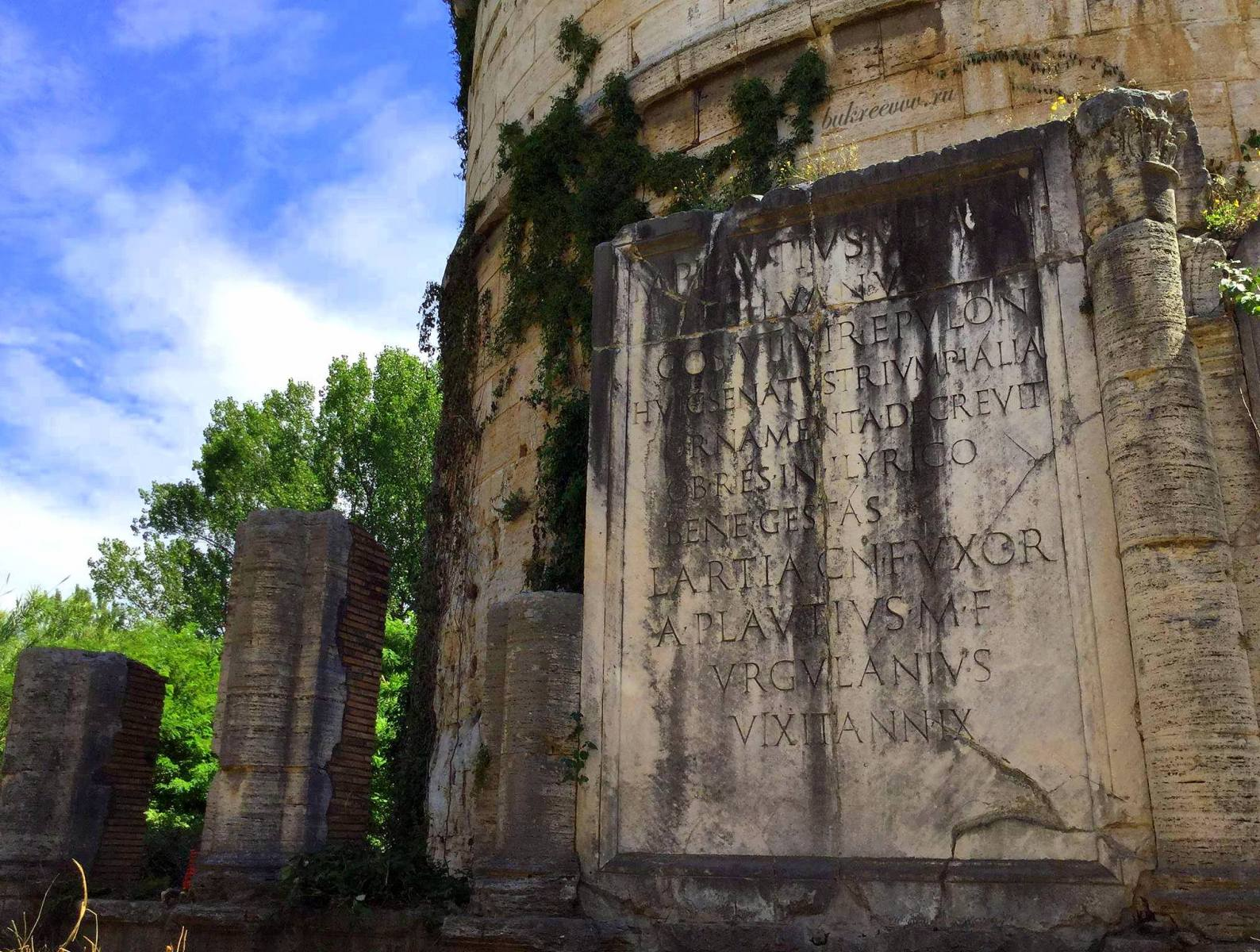 Mausoleo dei Plauzi Ponte Lucano 30