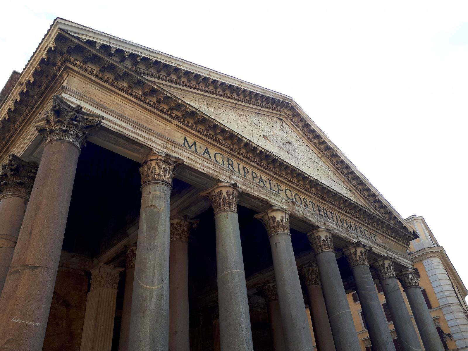 Pantheon 33