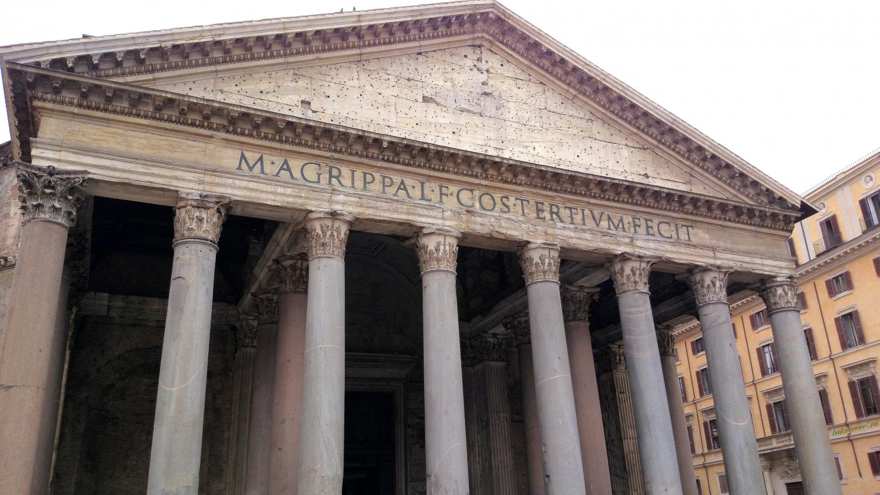Pantheon 35