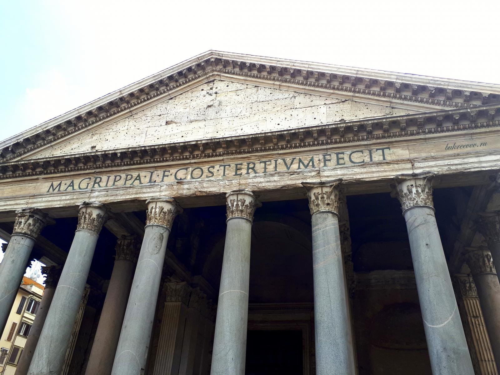 Pantheon 37