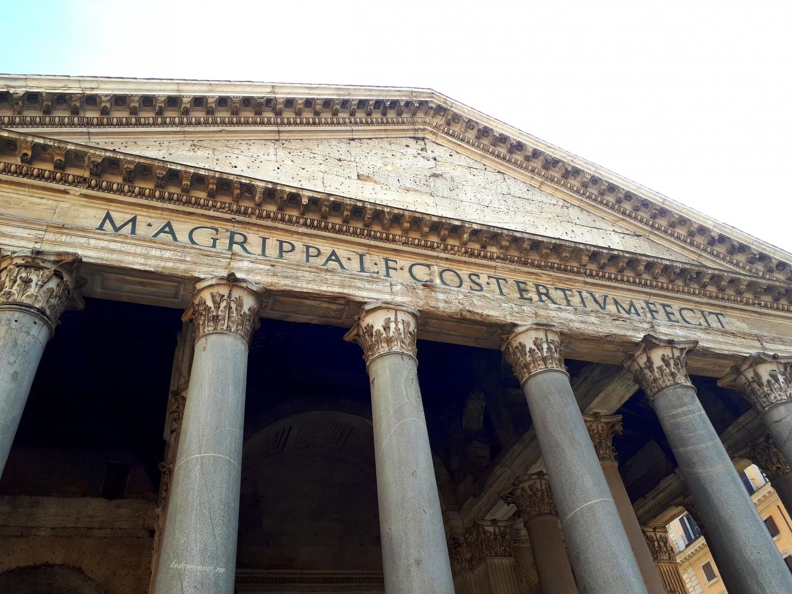 Pantheon 41