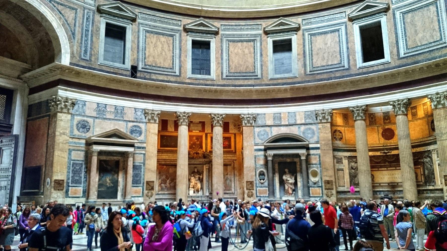 Pantheon 44
