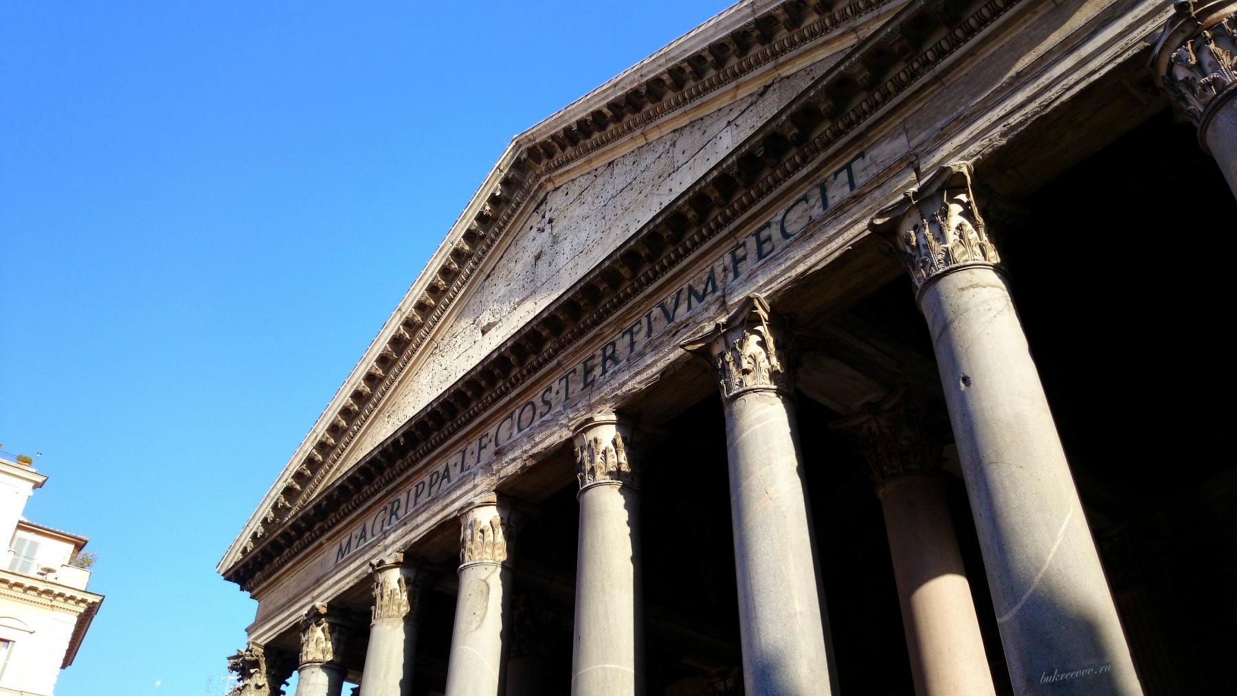 Pantheon 45