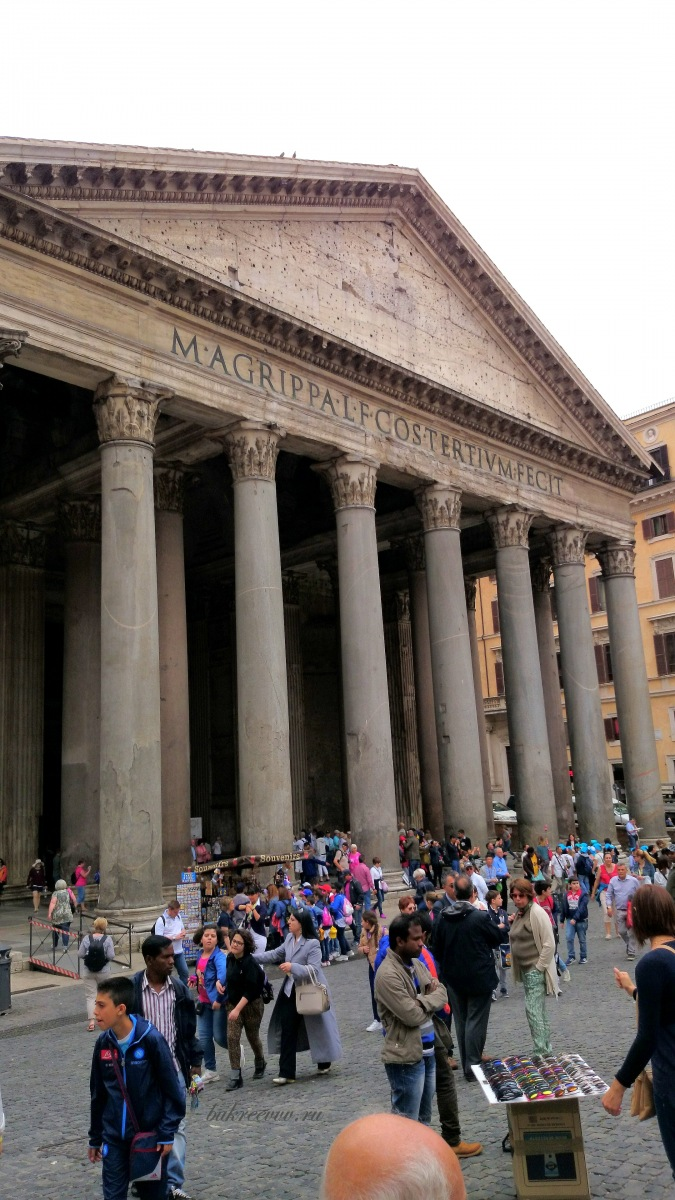 Pantheon 63