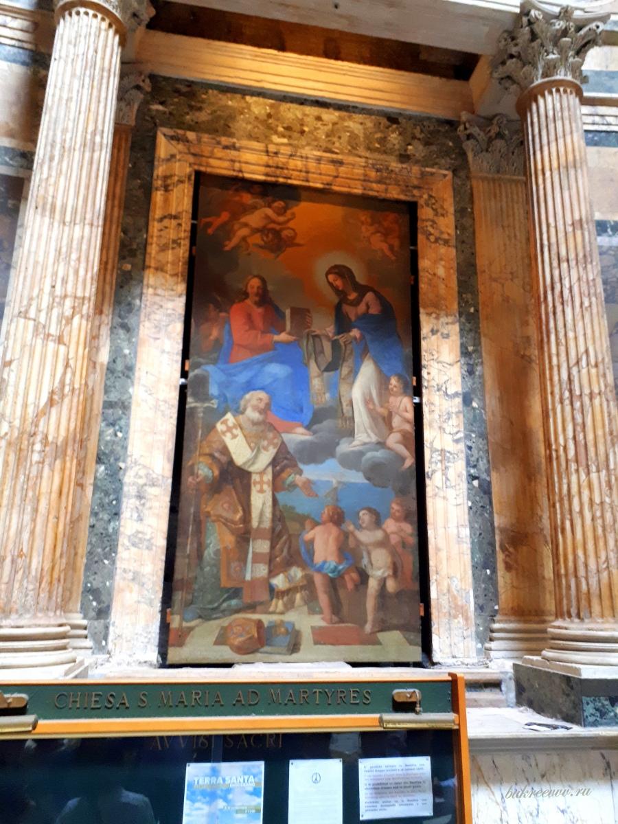 Pantheon 70
