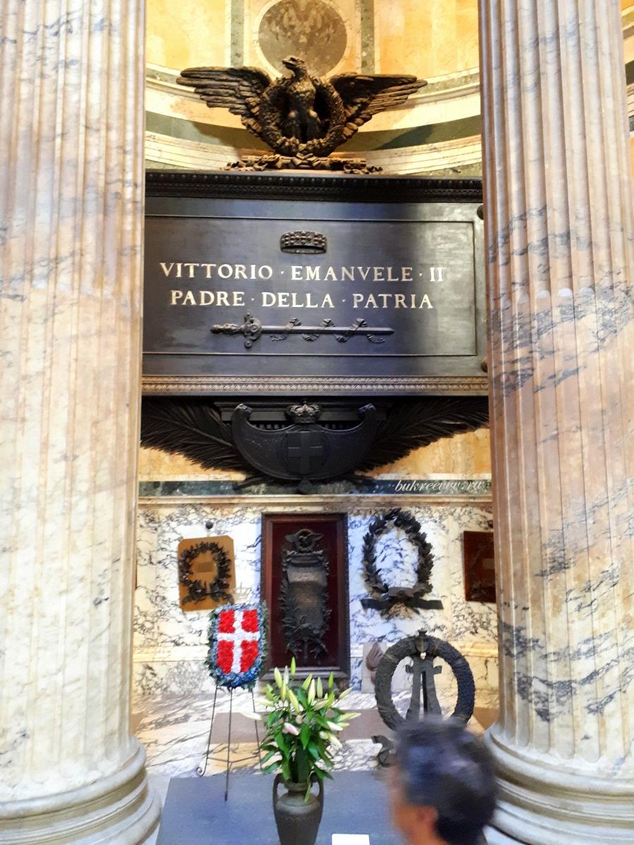 Pantheon 71