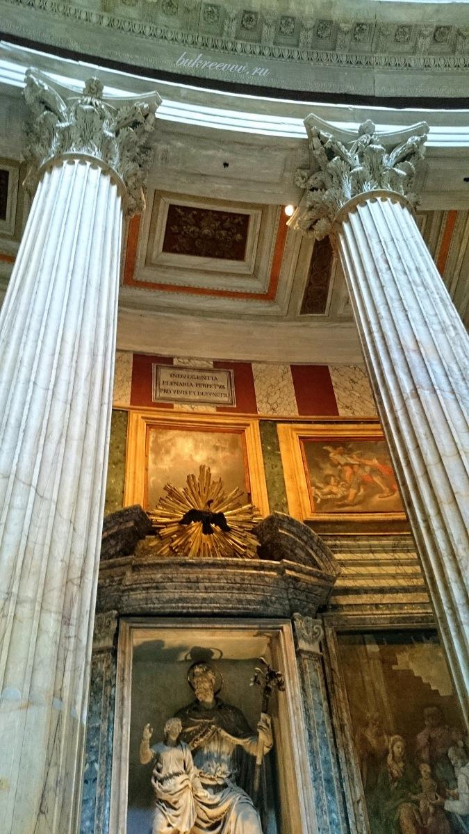 Pantheon 74