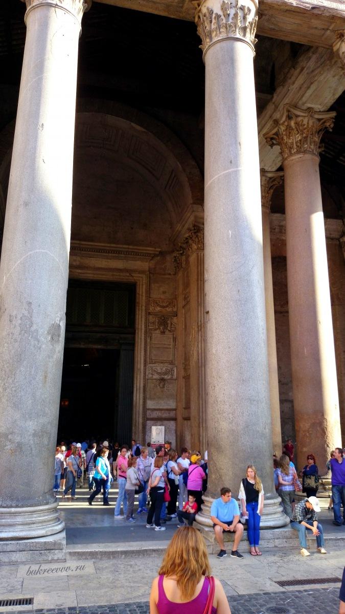 Pantheon 77