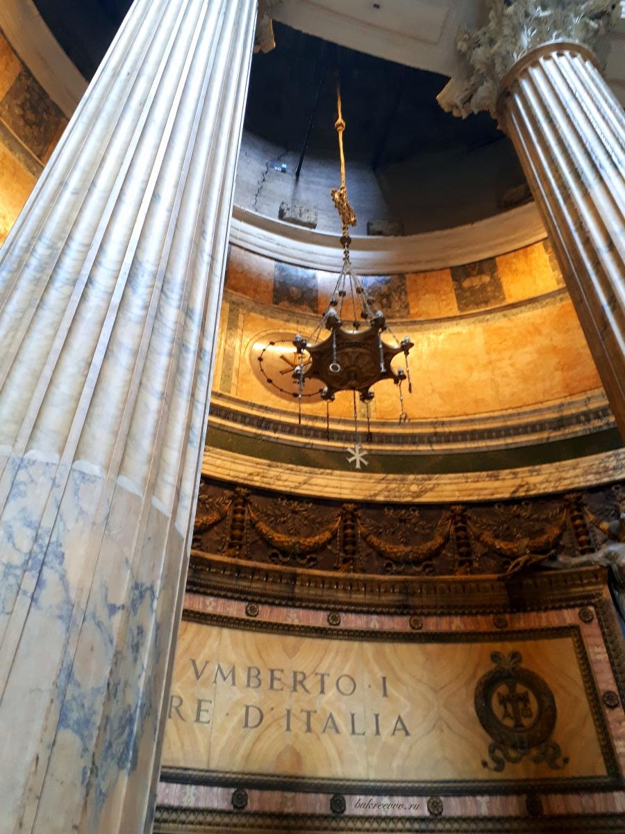 Pantheon 80
