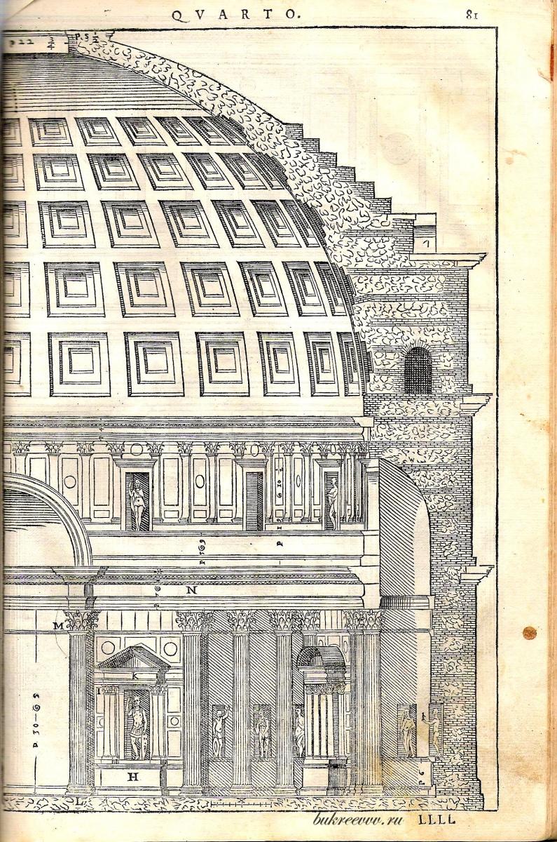 Pantheon 81