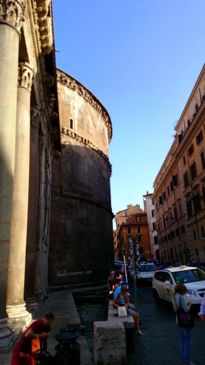 Pantheon 86