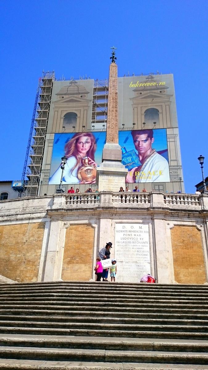 Piazza di Spagna 100