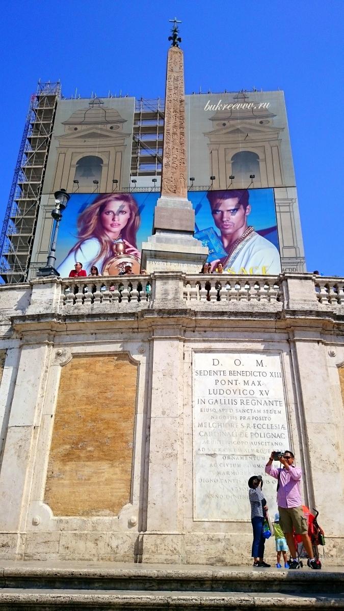 Piazza di Spagna 103
