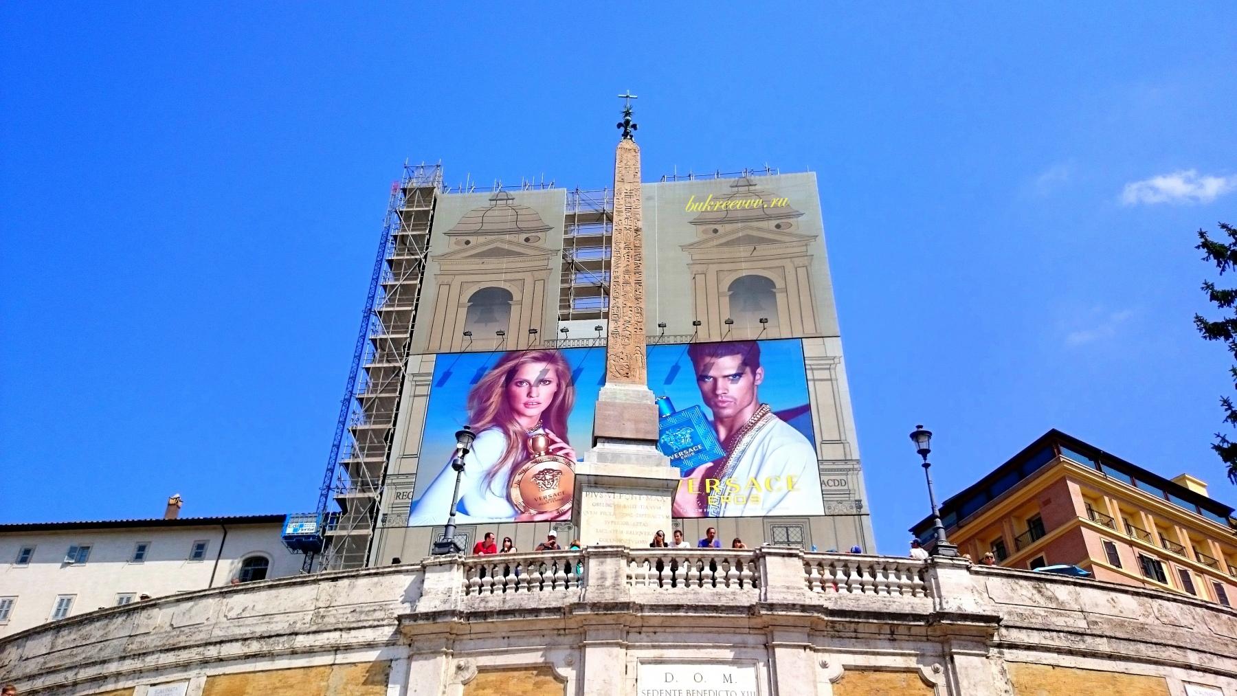 Piazza di Spagna 44