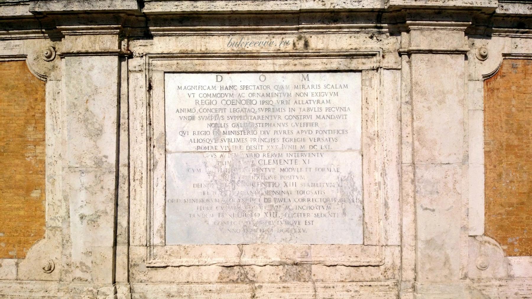 Piazza di Spagna 69