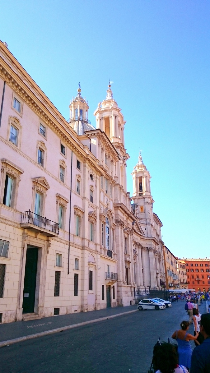 Piazza Navona 60