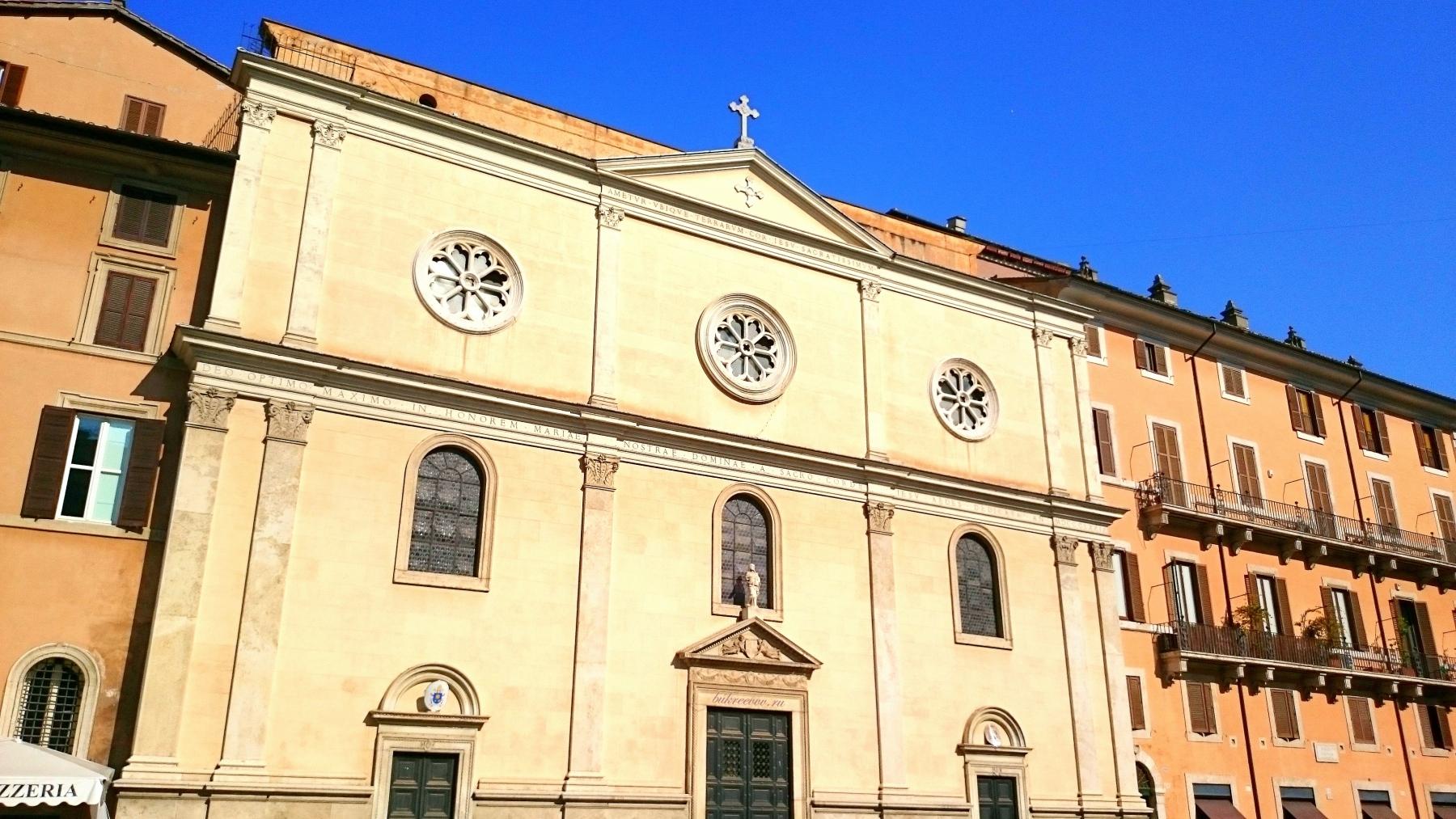 Piazza Navona 61