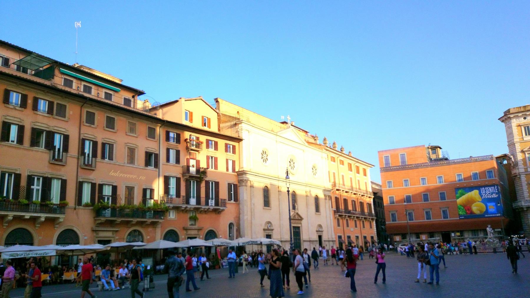 Piazza Navona 73