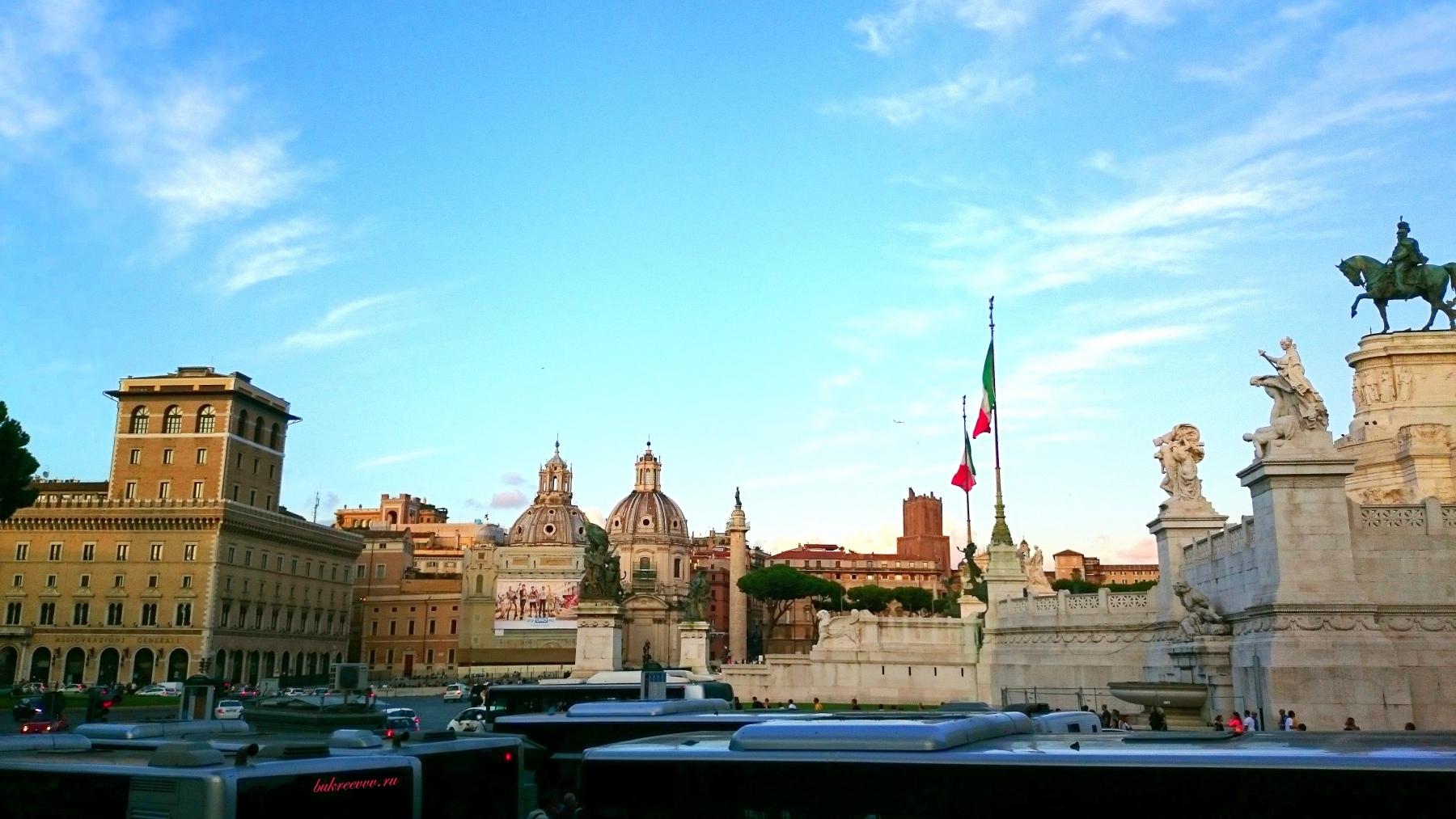 Piazza Venezia 46