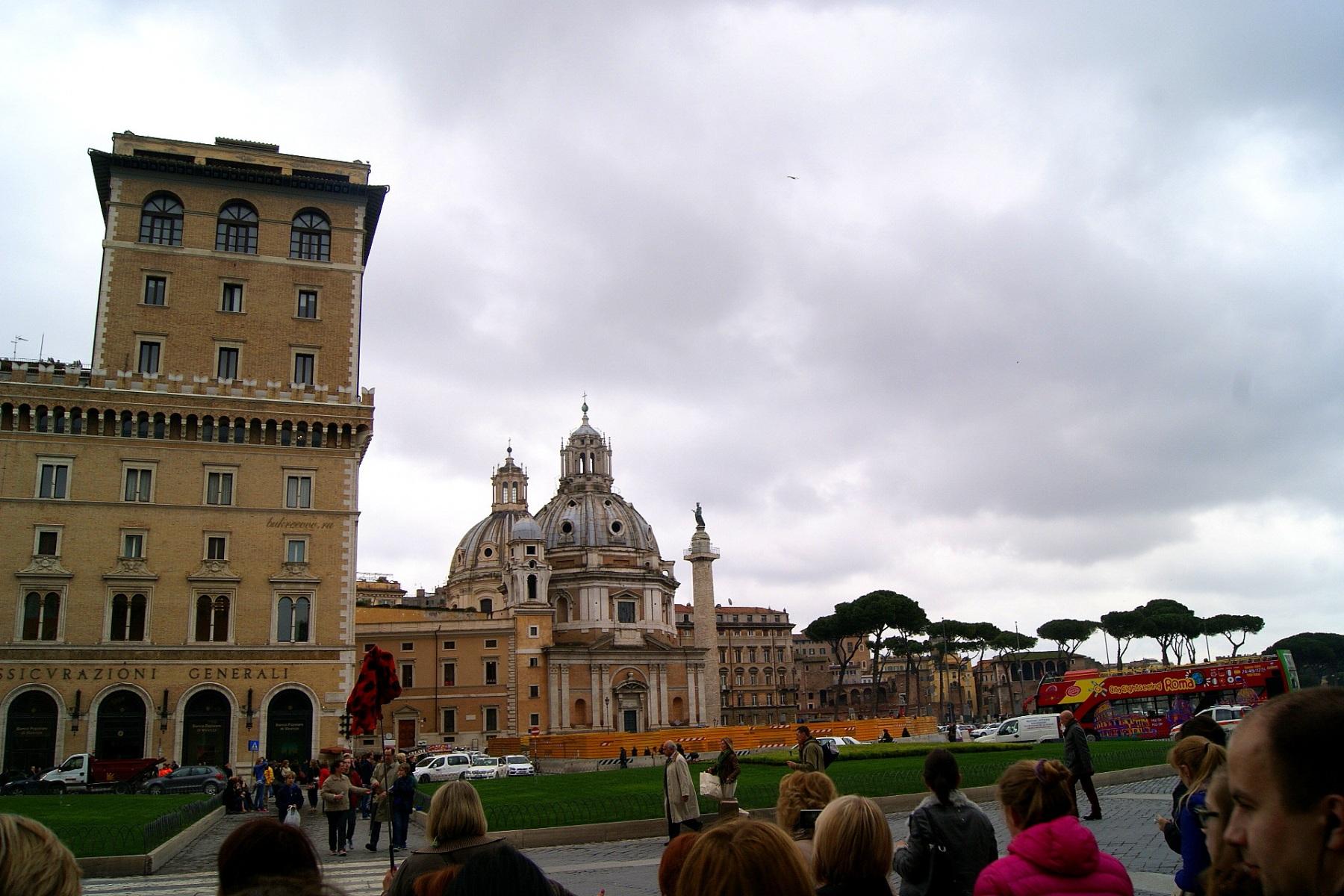 Piazza Venezia 53