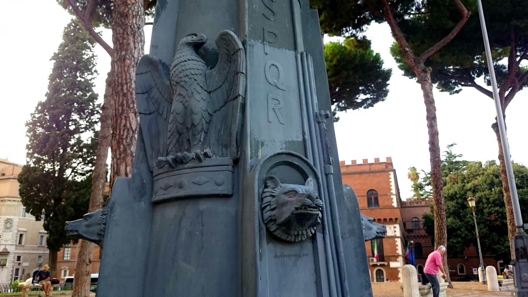 Piazza Venezia 54