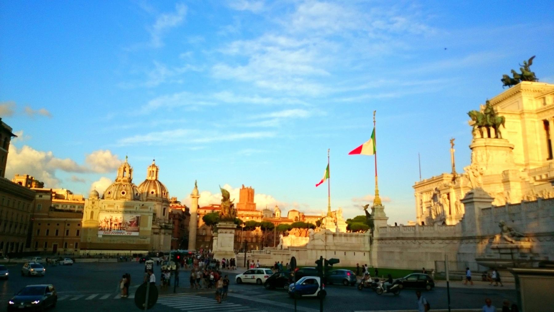 Piazza Venezia 56