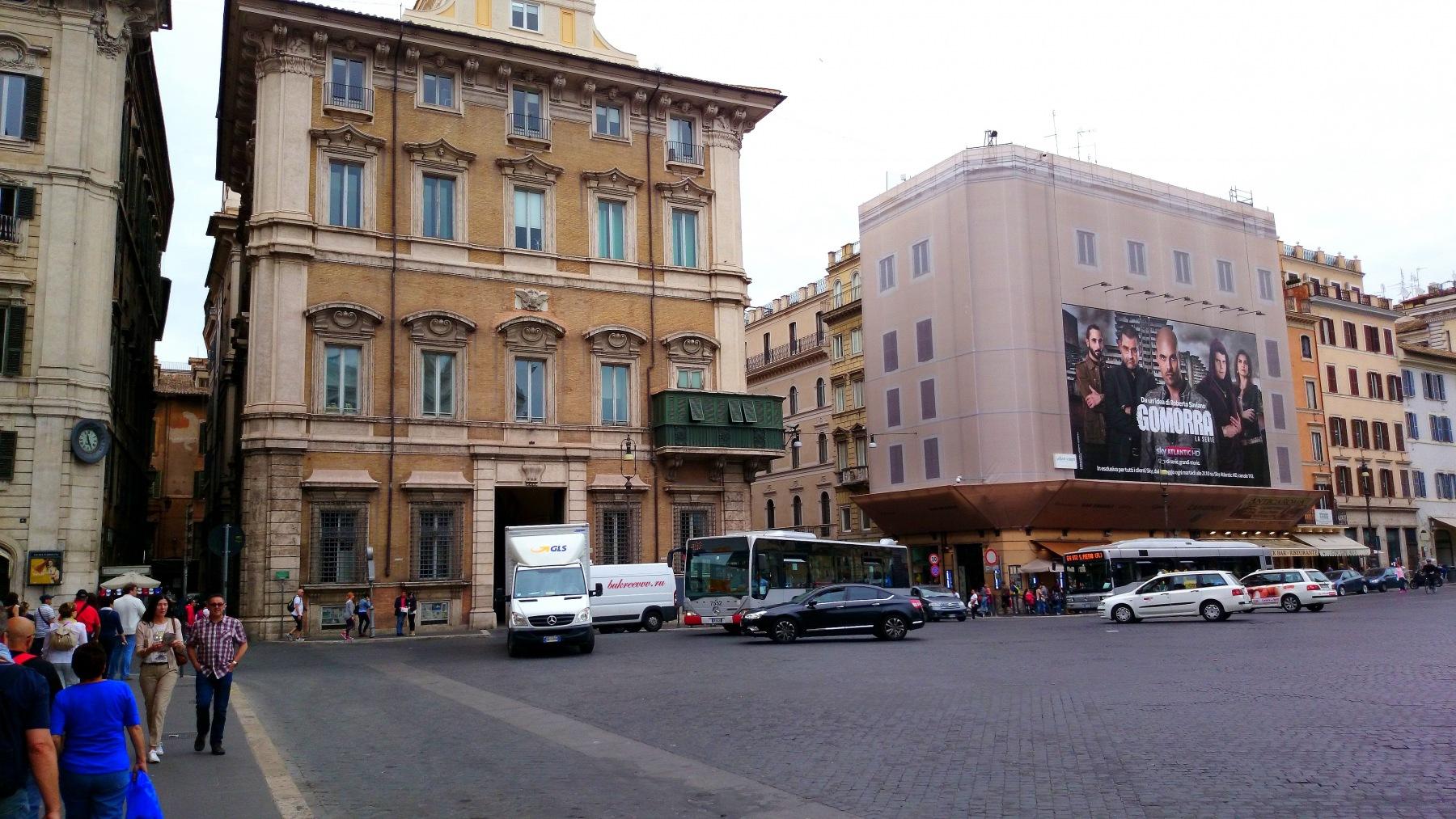 Piazza Venezia 59