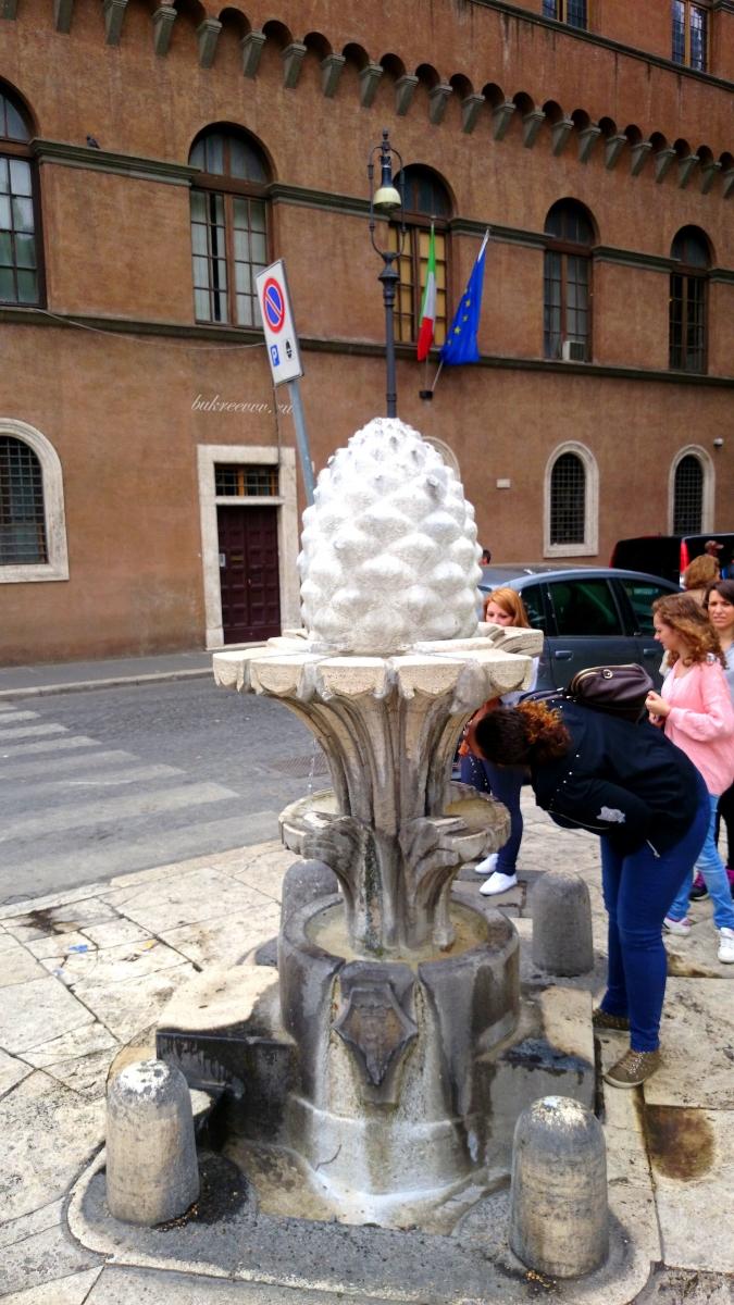 Piazza Venezia 70