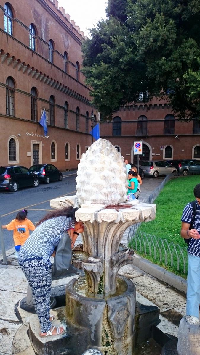 Piazza Venezia 84