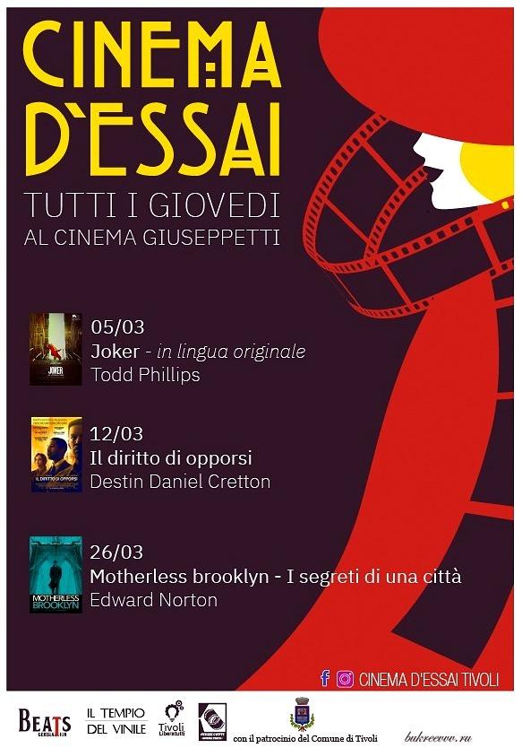 Teatro Giuseppetti di Tivoli 31