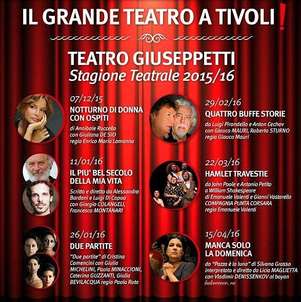 Teatro Giuseppetti di Tivoli 32