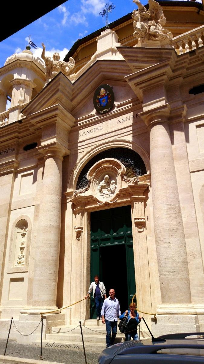 Vatican 117