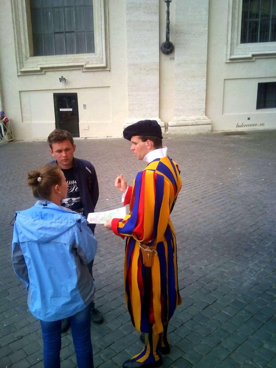Vatican 125