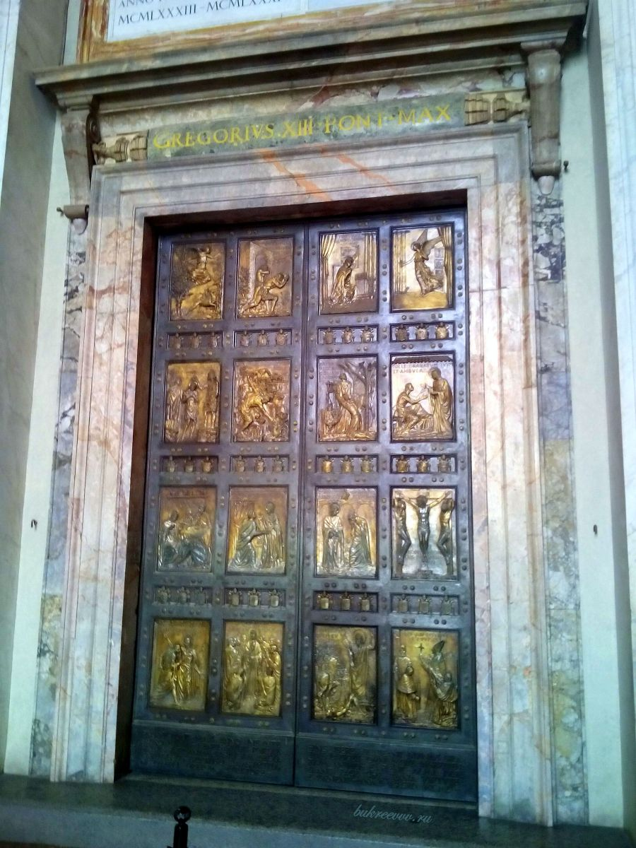 Vatican 128