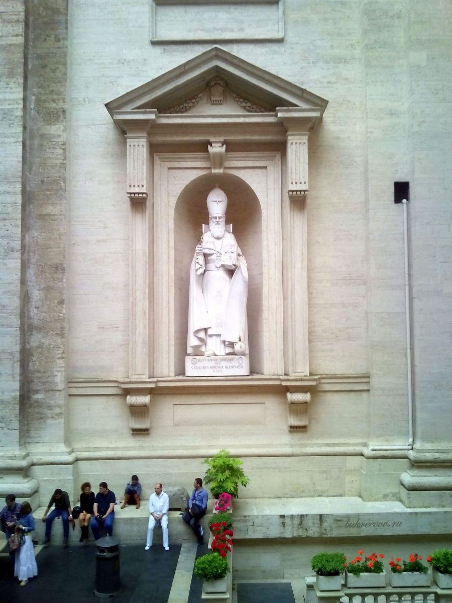 Vatican 133