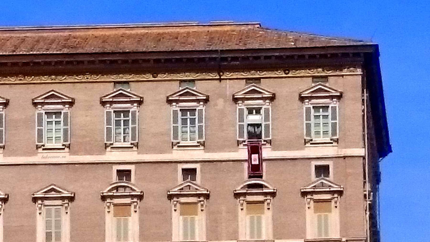 Vatican 38